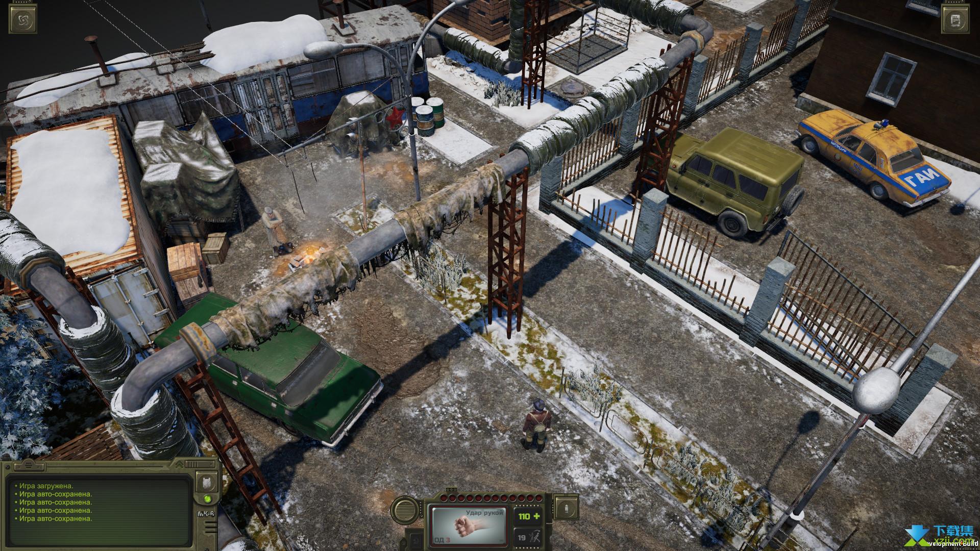 核爆RPG特鲁多格勒界面4