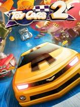 《超级玩具车2》免安装中文版