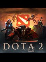 《刀塔2/DOTA2》免安装中文版
