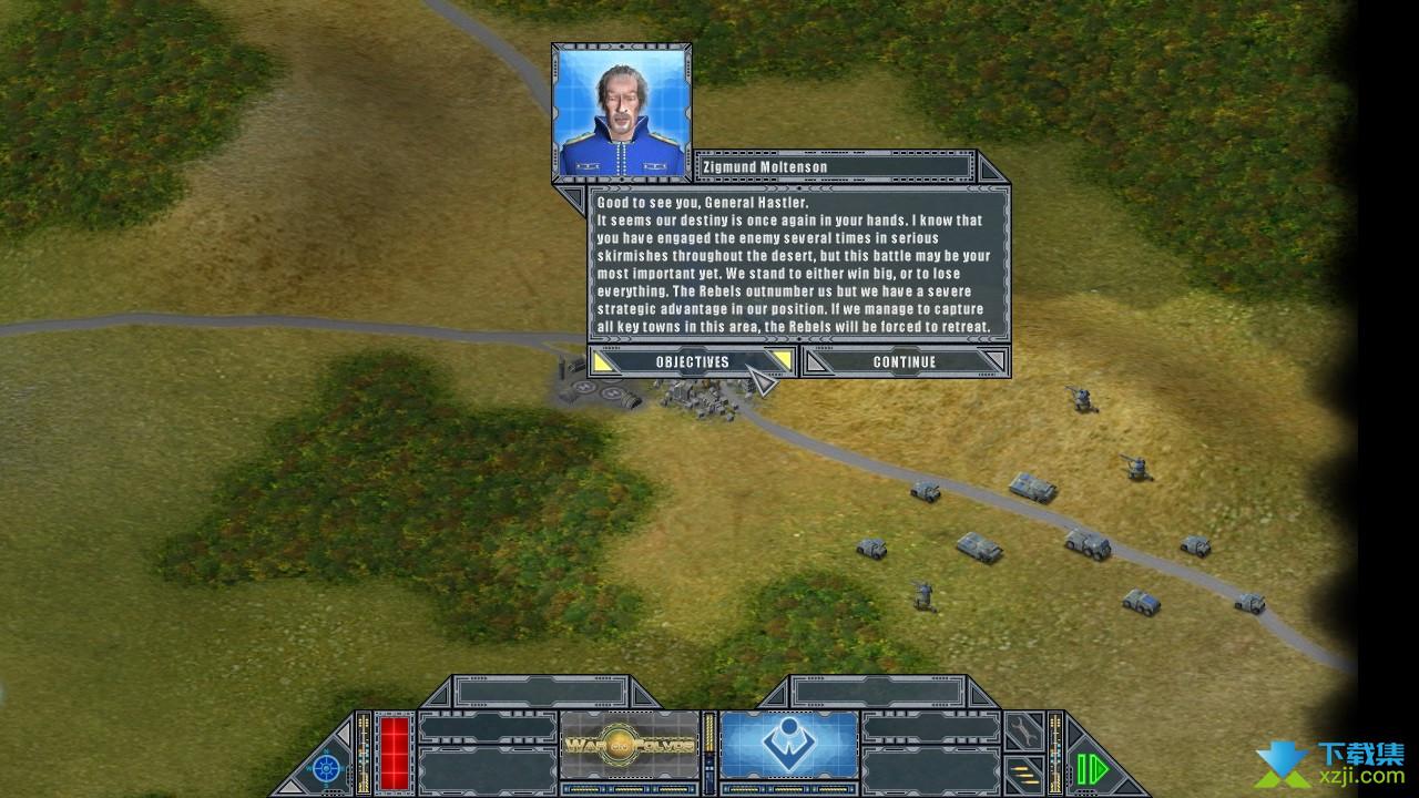 能源战争界面4