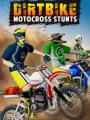 特技越野摩托破解版下载-《特技越野摩托》免安装中文版