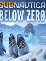《深海迷航零度之下》免安装中文版