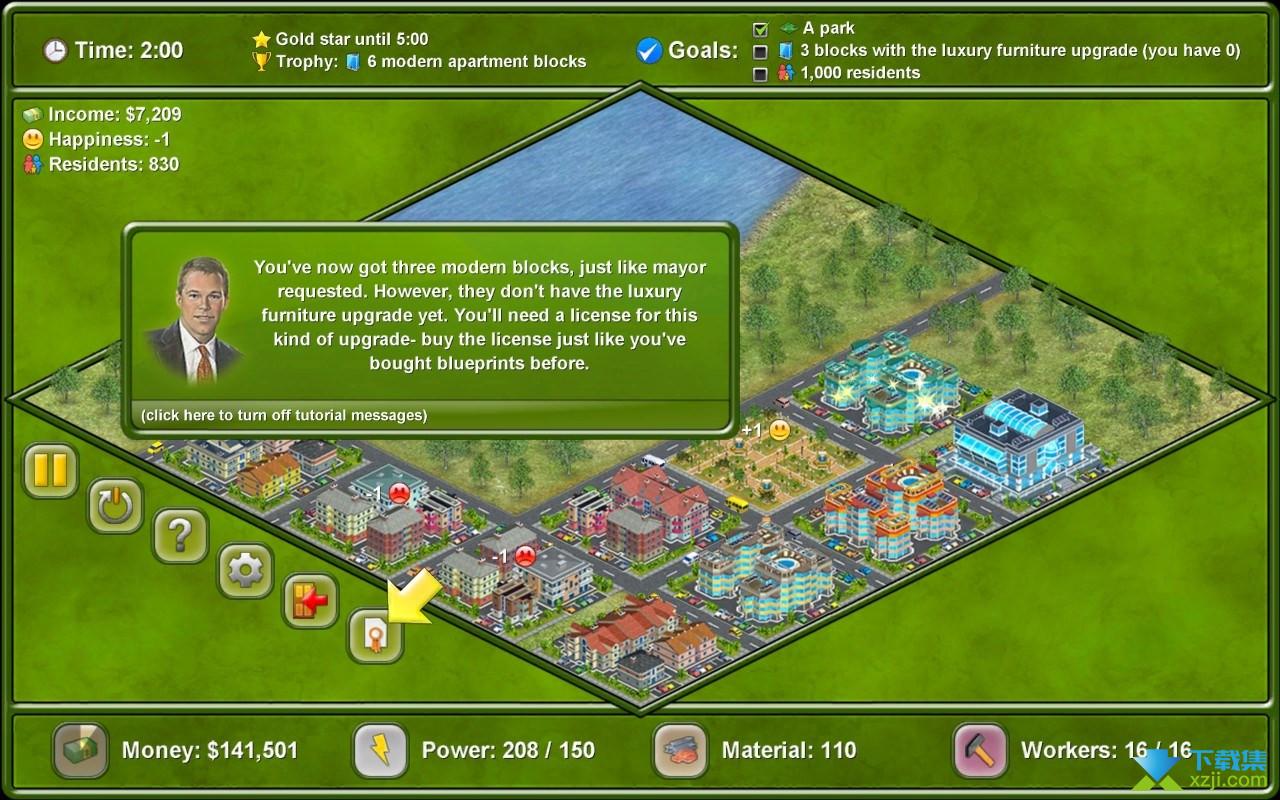 Megapolis界面1
