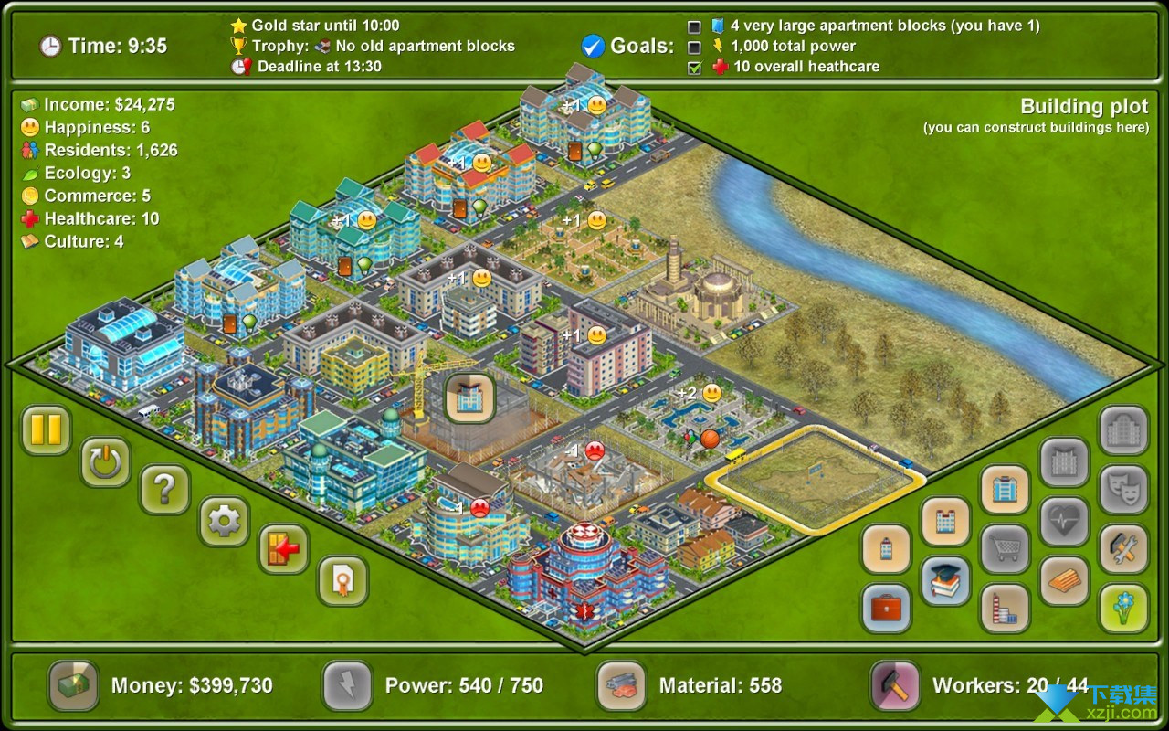 Megapolis界面2