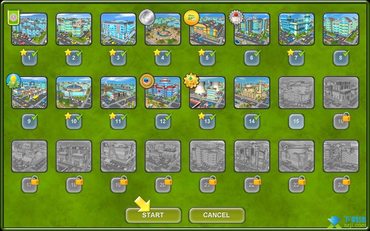 Megapolis界面4