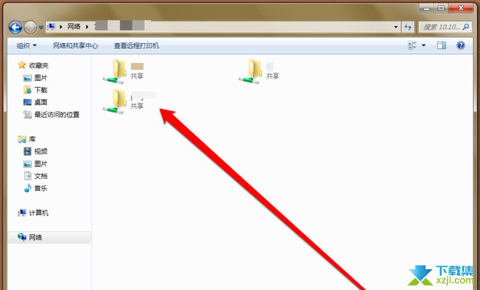 怎么通过IP地址访问共享文件夹