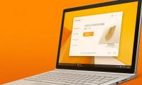 火绒安全软件,火绒安全电脑版,火绒安全防护软件下载