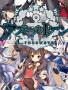 碧蓝航线破解版下载-《碧蓝航线CrossWave》免安装中文版