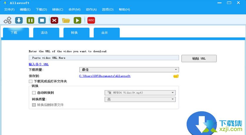 Allavsoft Video Downloader Converter界面