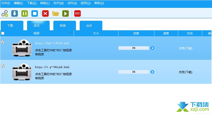 Allavsoft Video Downloader Converter界面1