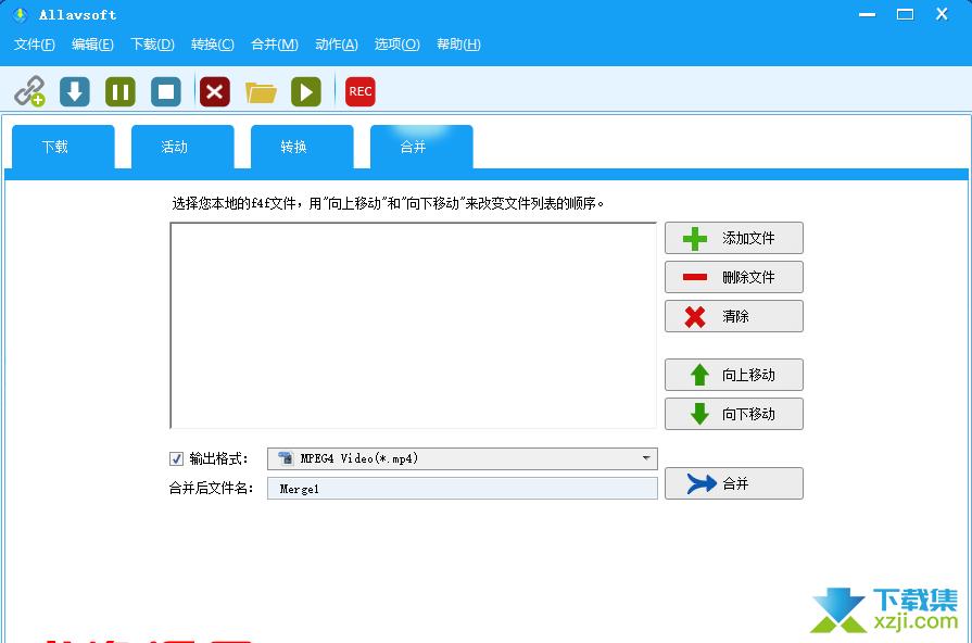 Allavsoft Video Downloader Converter界面2