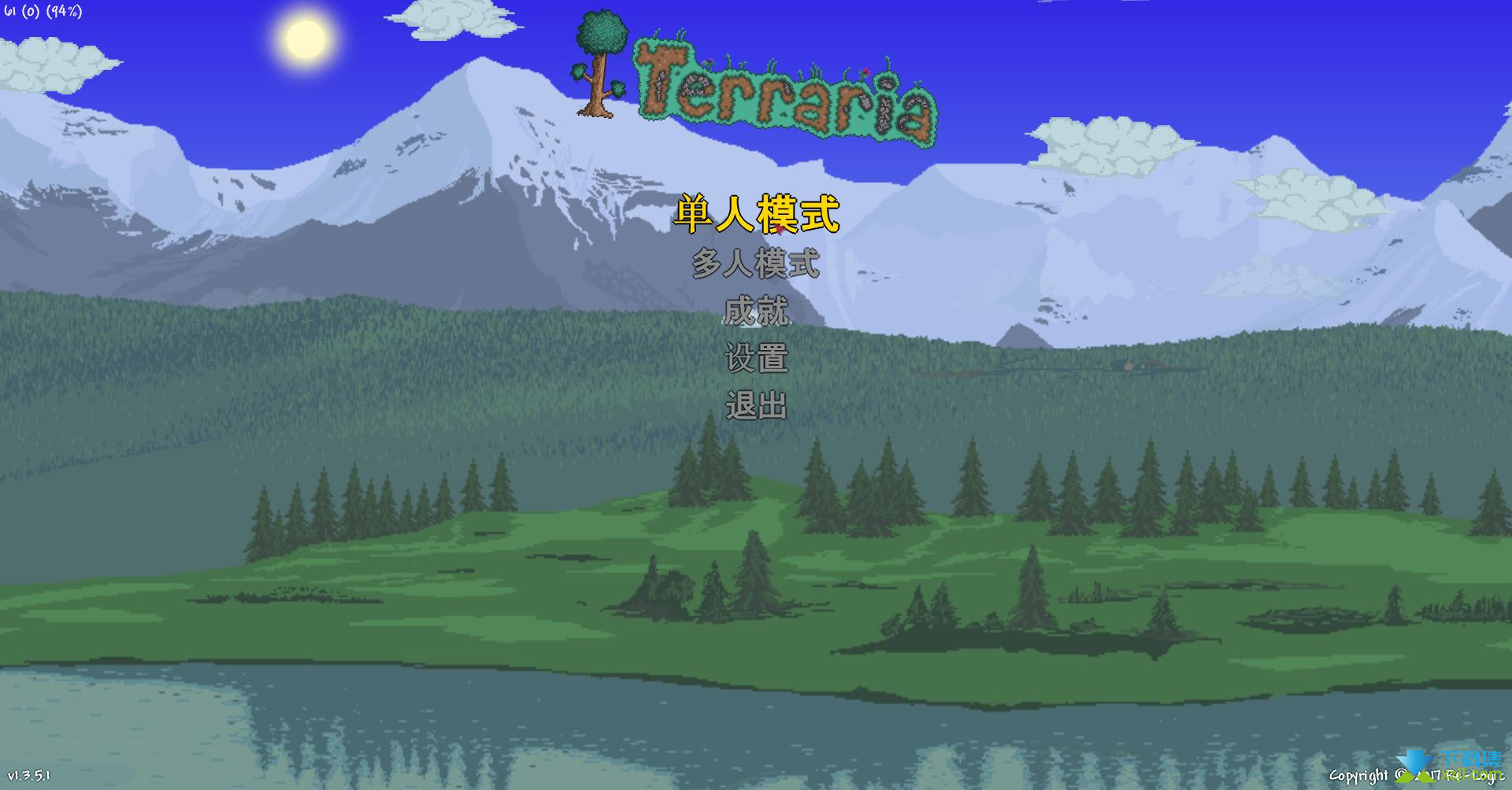 泰拉瑞亚界面