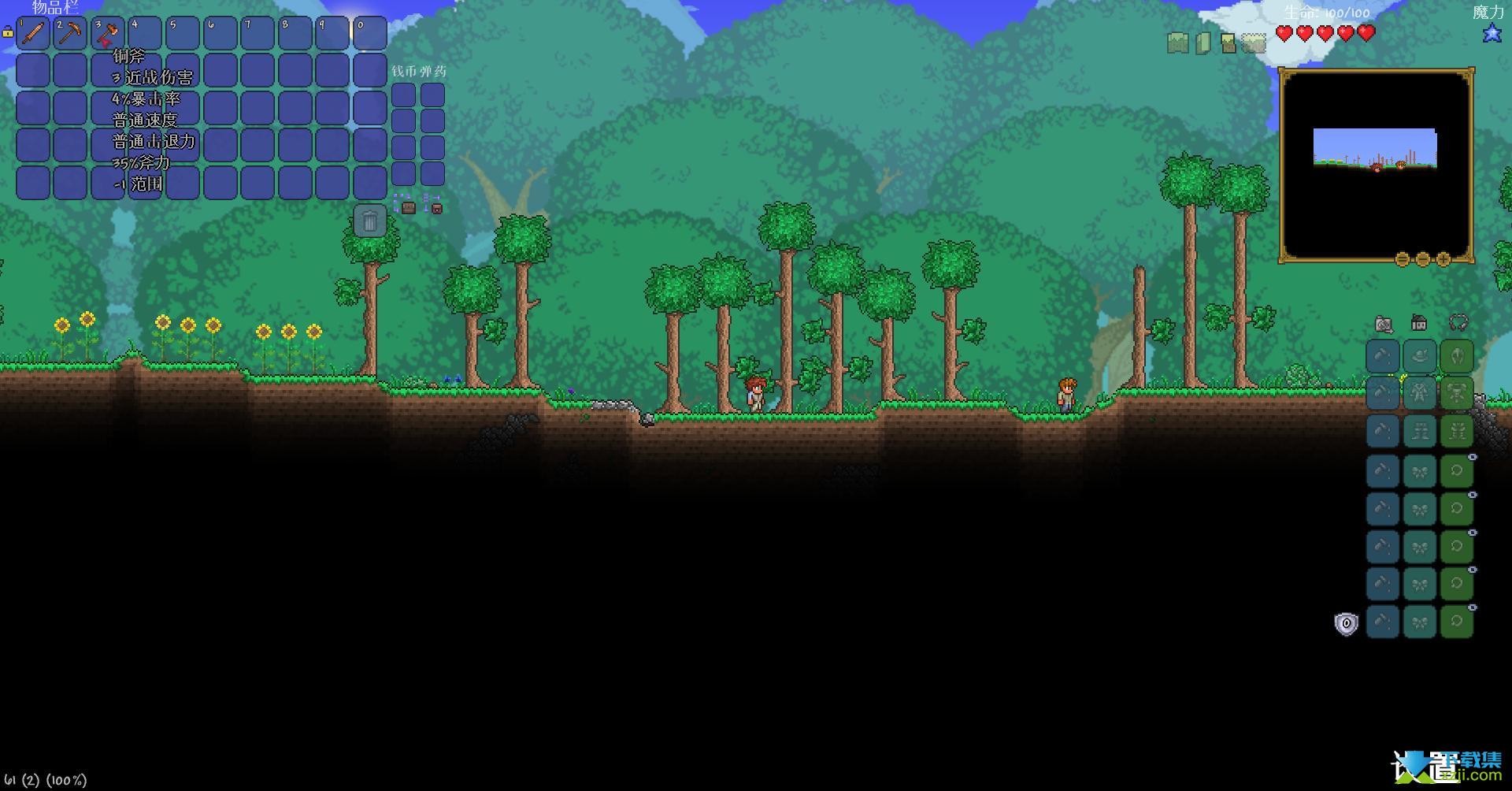 泰拉瑞亚界面3