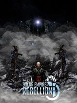 《太阳帝国的原罪背叛》免安装中文版