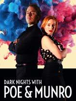 《与坡和芒罗共度黑夜》免安装中文版