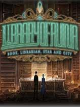 《废墟图书馆》免安装中文版