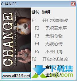 改变无家可归生存体验修改器+6