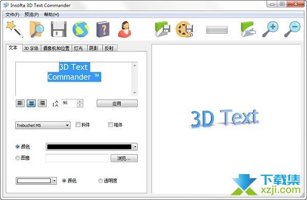 Insofta 3D Text Commander界面