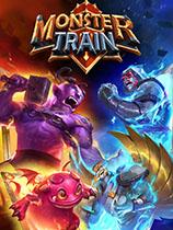 《怪物火车》免安装中文版