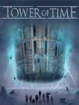 《时间之塔》免安装中文版