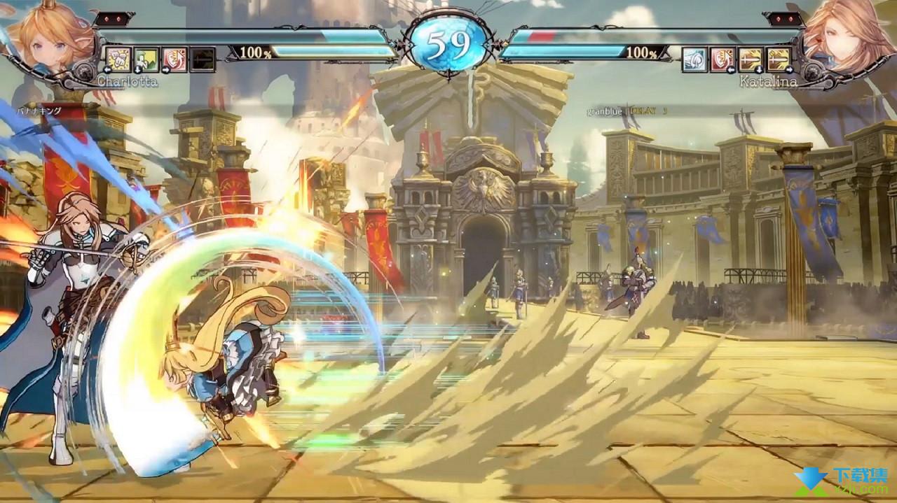 碧蓝幻想Versus界面3