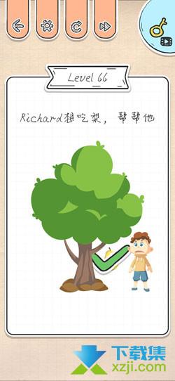 《最强大脑急转弯》第66关Richard想吃梨,帮帮他