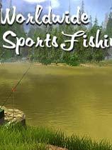 《全球钓鱼运动》免安装中文版