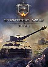 《战略思维闪电战》免安装中文版