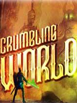 《崩坏的世界》免安装中文版