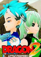 《龙族小战士2》免安装中文版