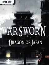 《战誓日本龙》免安装中文版