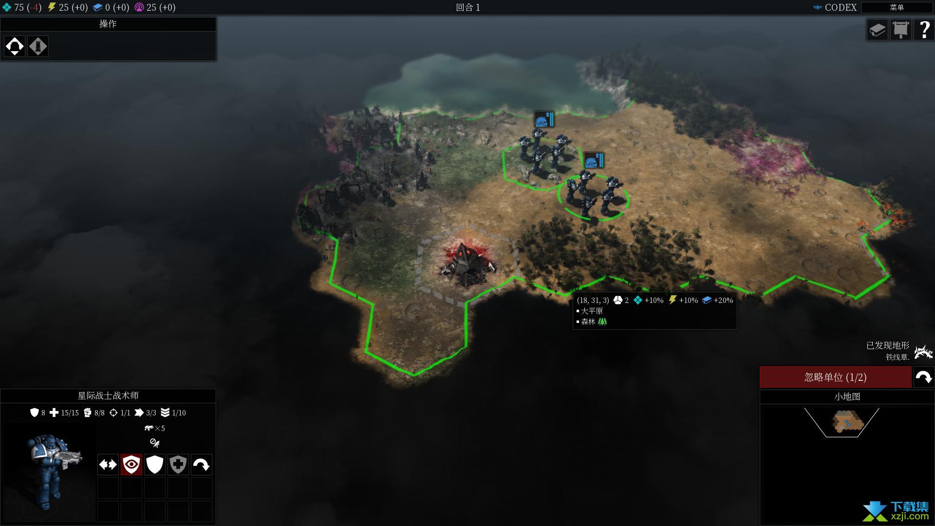 战锤40K角斗士之战争圣器界面3