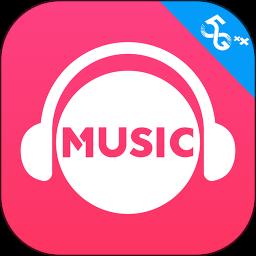 咪咕音乐破解版下载-咪咕音乐(解锁HiFi音效)v7.0.0 安卓破解版