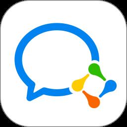 企业微信app下载-企业微信v3.1.6 安卓版
