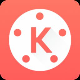 KineMaster巧影v4.13.8.15955 直装安卓版