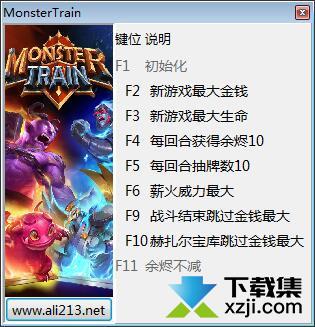 怪物火车修改器+8