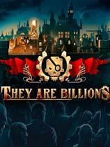 《亿万僵尸》v1.1.1.7免安装中文版