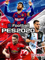 《实况足球2020》免安装中文版