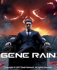 基因雨修改器 +5 免费版