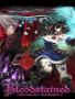 血污夜之仪式破解版下载-《血污夜之仪式》免安装中文版
