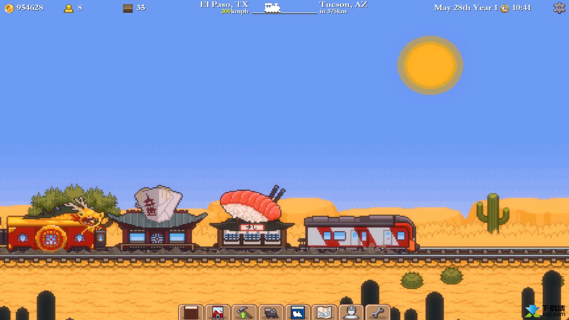 小小铁路界面