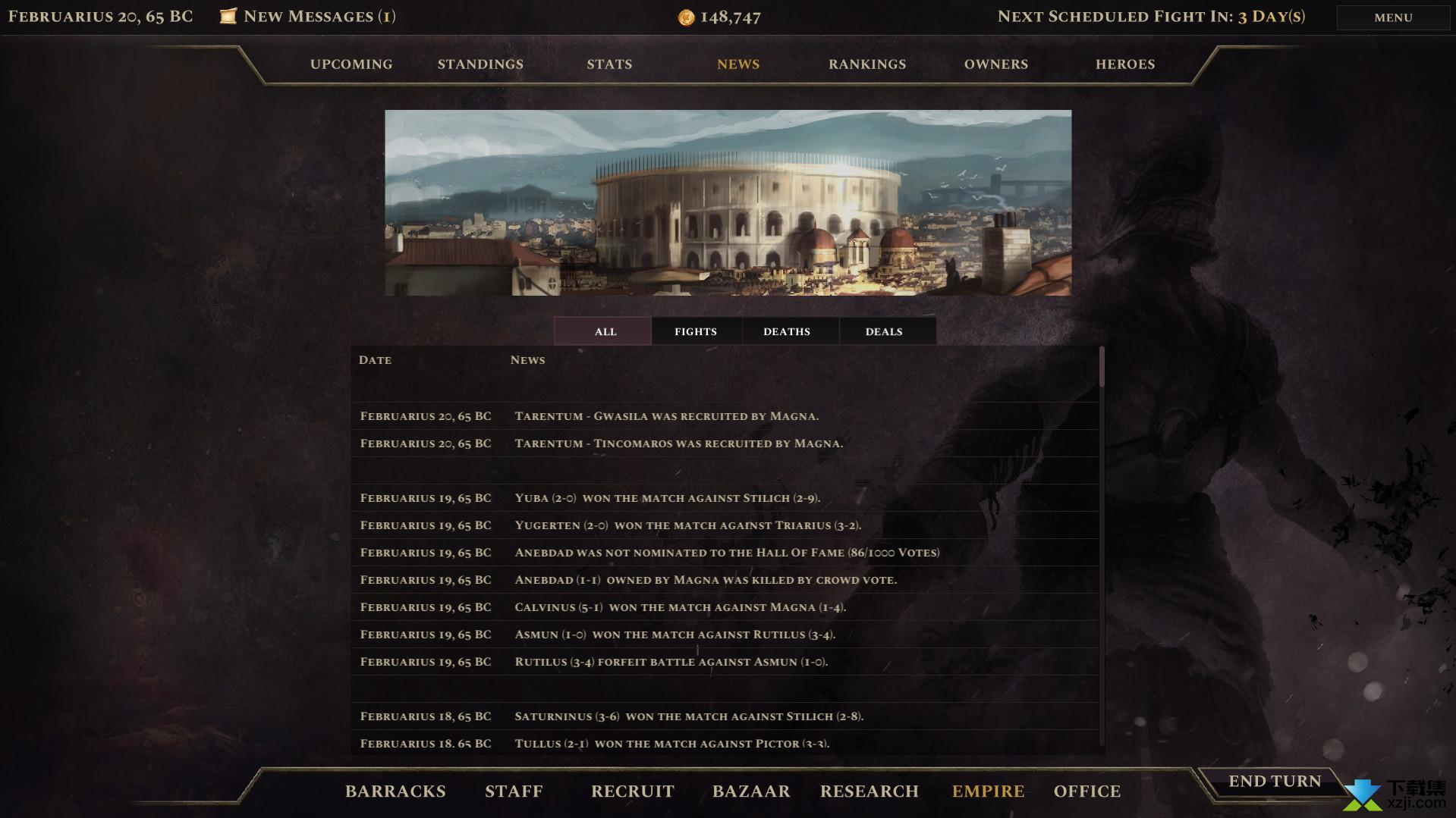 角斗士时代2罗马界面4
