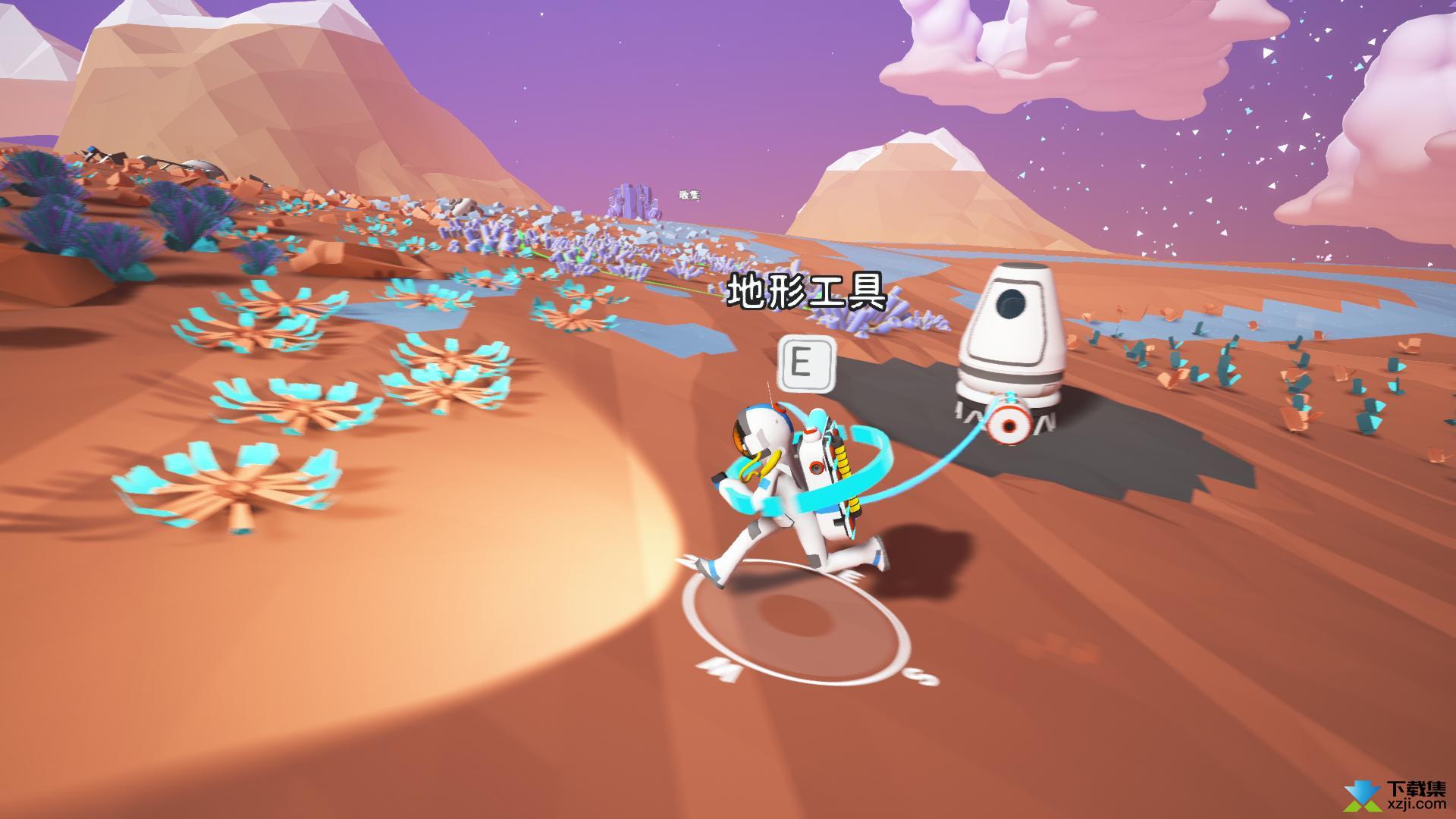 异星探险家界面1