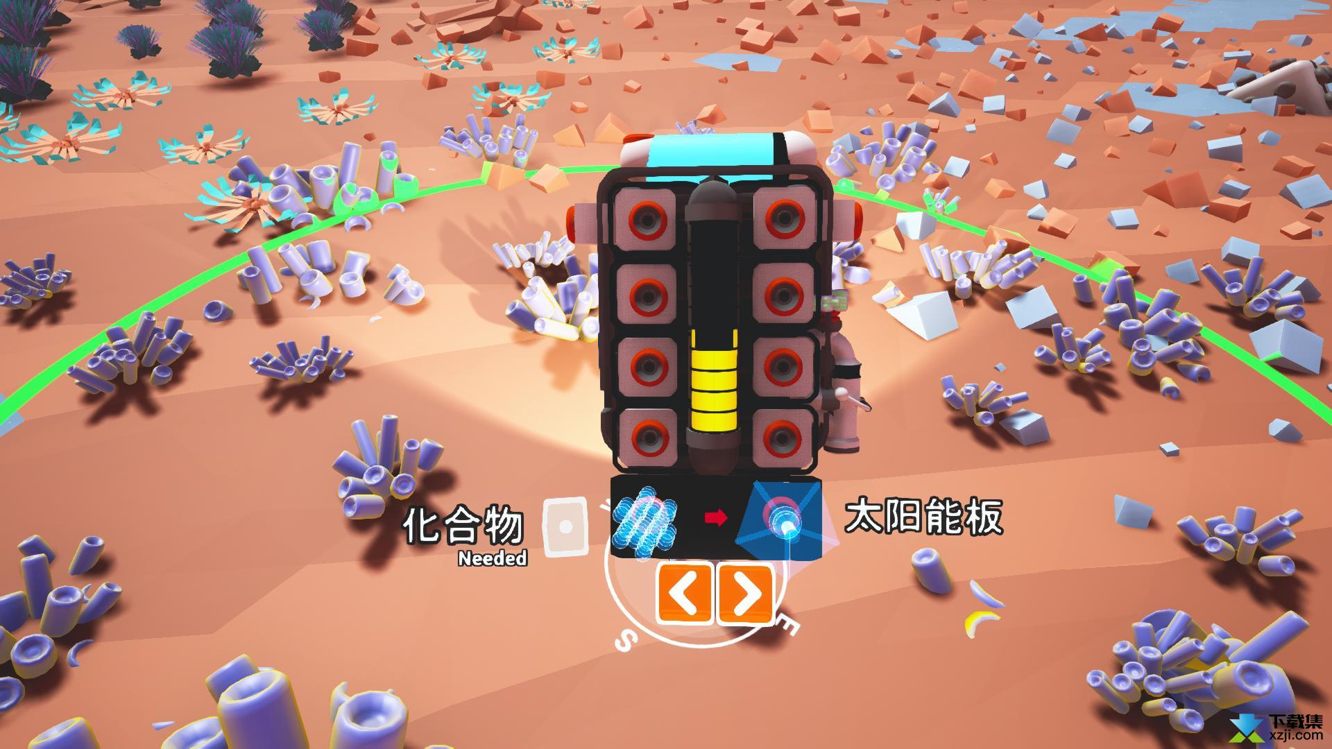 异星探险家界面2