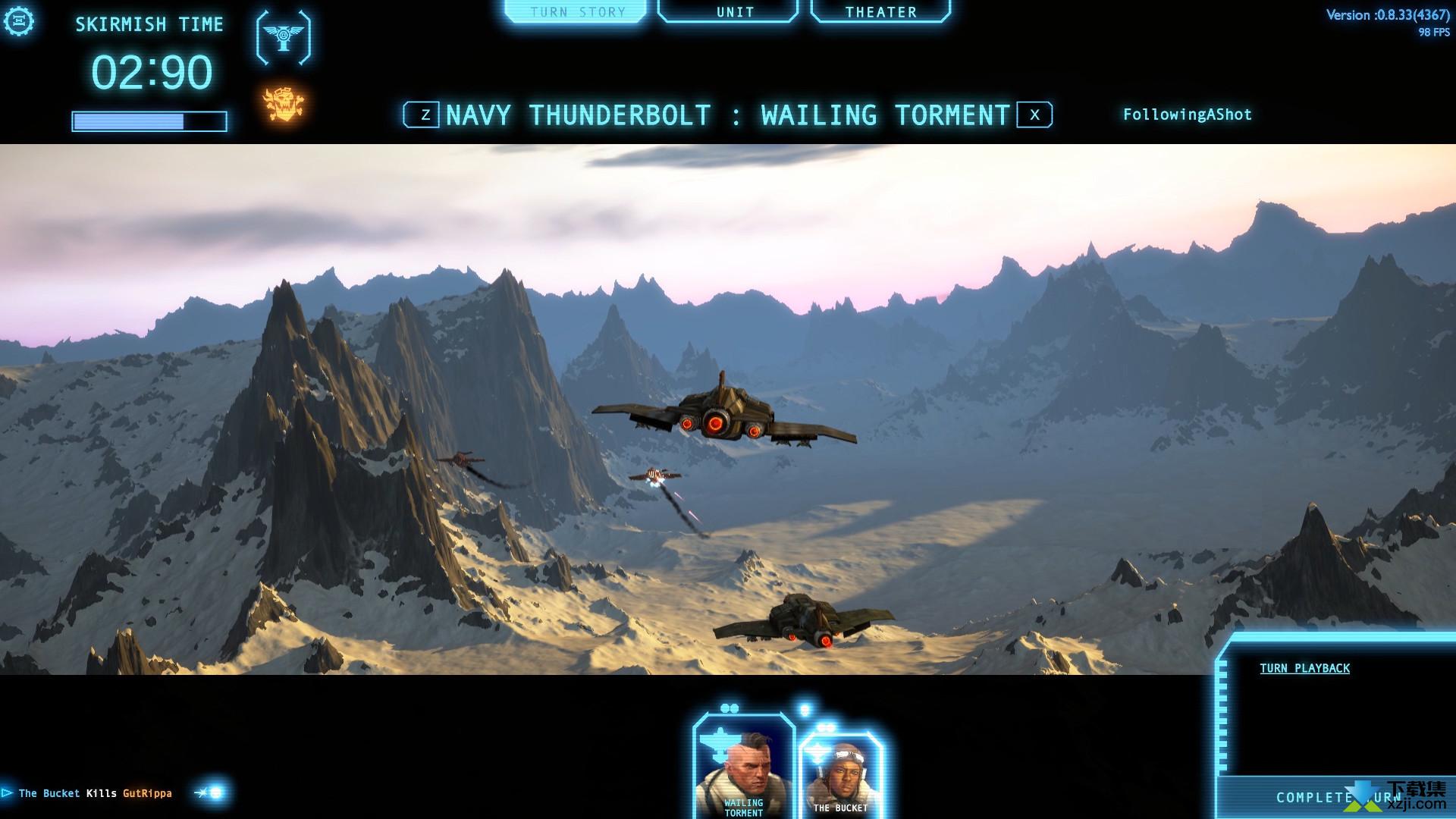 航空帝国主义飞行指挥界面3