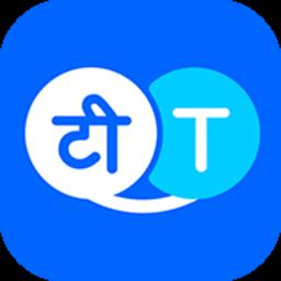 Hi Translate(手机全局翻译软件)v2.1.7 安卓版