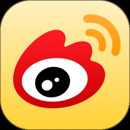 新浪微博app下载-新浪微博v10.9.2 安卓版