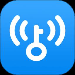 WiFi大师国际版v4.7.77 安卓去广告版