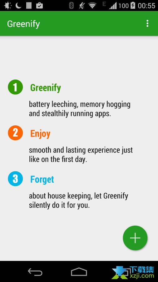 Greenify绿色守护界面