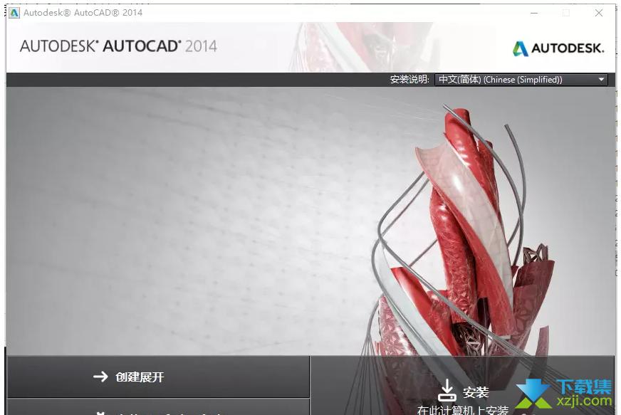 运行AutoCAD时被迫关闭怎么解决